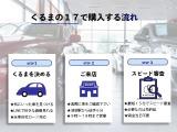 プリウス 1.8 S ツーリングセレクション 【自社ローン☆ブラックOK☆保証人不要☆