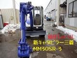 CAT 油圧ショベル MM30SR-3 油圧配管付 キャビン有