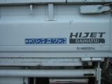ダイハツ ハイゼットトラック コンパクトテールリフト