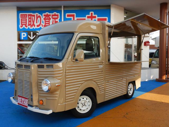 カー 中古 キッチン 中古の移動販売車(キッチンカー)一覧