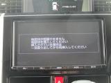 ルーミー 1.0 カスタム G 禁煙TRDエアロ9インチナビ両側自動ドア