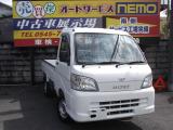 ハイゼットトラック エアコン パワステ スペシャル 4WD ★5速MT★テールゲートチェーン