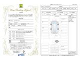 レジアスエース 2.8 DX ワイド スーパーロング ハイルーフ ディーゼル 4WD 軽油 新品...