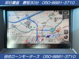 ティアナ 2.5 XL 自社ローン全国対応 HDDナビ