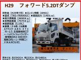 フォワード ダンプ 4t 電動コボレーン 積載3.65t
