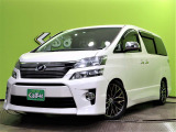 トヨタ ヴェルファイア 2.4 Z Gエディション
