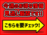 eKワゴン MX 社外CD ETC Sバイザー キーレス