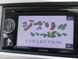 ゼストスパーク G ダイナミックスペシャル 車検整備付き/DVD/スマートキー/