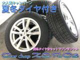 アイシス 1.8 プラタナ 4WD ナビ/TV/夏冬タイヤ付/1年保証