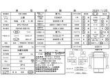 キャンター 冷蔵冷凍車 2t標準ロング 冷蔵冷凍車(低温)