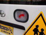 ハイエース  幼児バス 園児バス スクールバス