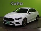 Aクラスセダン A250セダン 4マチック エディション1 4WD 【HDDナビTV★ハーフレザー】