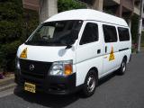 キャラバン  幼児バス 免許中型 大人5人幼児18人