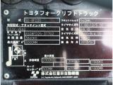 /その他 トヨタ  2.5トンフォークリフト50-8FD25