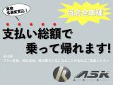3シリーズセダン 323i  WORK/車高調/M3風/ナビ/ETC