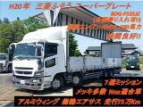 スーパーグレート ウィング アルミ製 総輪エアサス 積載12.9t