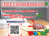 デミオ 1.3 13C-V スマートエディションII 【自社ローン 名古屋 愛知 三重 岐阜】