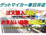 セレナ 2.0 ハイウェイスター S-HYBRID Vセレクション 自社ローン 愛知 クルコン SDナビ