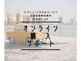スバル レガシィB4 2.5 i Lパッケージ 4WD
