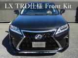 RX RX270 バージョンL