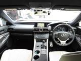 RC F 5.0 TEIN車高調