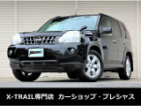 エクストレイル 2.0 20Xtt 4WD