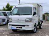 ハイゼットトラック ハイルーフ 法人ワンオーナー -5度設定中温冷凍車