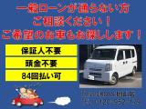 エブリイ PA 4WD 4WD ハイルーフ・オートマチック