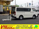 レジアスエース  ロングDX 5ドア ガソリン車 PG