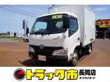 ダイナ 4.0 フルジャストロー ディーゼル 4WD 2t 標準 中温冷凍車