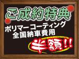 1シリーズハッチバック 116i Mスポーツ 鑑定車 純正ナビ