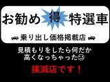 ゴルフ TSI コンフォートライン デア・エアステ ブルーモーション テクノロジー AA評...