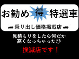 X1 sドライブ 18i AA評4点 純NAVI2020VrUp