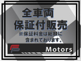 XC60 T5 LE 2年車検付 保証付 乗出し129.8万円