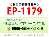 レンジャー  H15日野4tパッカープレス8.1立米