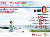 NV200バネットバン 1.6 GX マッドタイヤ ルーフキャリア ナビETC