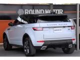 レンジローバーイヴォーク ランドマーク エディション 4WD 1年保証付・ナビ・フルセ...
