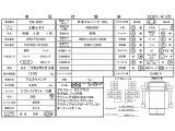スーパーグレート ウィング ウィング ハイルーフ 4軸 リアエアサス