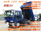 フォワード ダンプ 増トン積載7.1t 車検R4/4月付