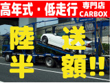 up! move up! 衝突軽減ブレー キーレス ETC 禁煙車