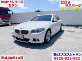 5シリーズセダン 523d Mスポーツ 車検2年付き・サンルーフ