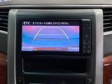ヴェルファイア 2.4 Z プラチナセレクションII 4WD クールBOX 特別仕様車