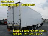 スーパーグレート 冷蔵冷凍車 −35℃設定検付R3/12積載12.5t