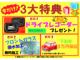 CX-5 2.2 XD Lパッケージ 4WD 全方位カメラ 本革 ナビTV LED