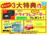 RC300 Fスポーツ 純正ドラレコ シートエアコン BSM