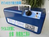 5シリーズセダン 523i Mスポーツ パッケージ 茶革 Bカメラ