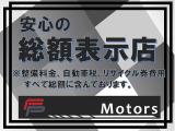 GLAクラス GLA250 4マチック 4WD 2年車検付 保証付 乗出し199.8万円