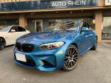 BMW M2クーペ 6MT harman/kardon