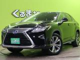 RX450h バージョンL 4WD 【1オーナー★セーフティシステム+】