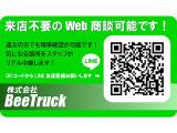スーパーグレート ウィング 【車検付】4軸低床2デフ 後輪エアサス